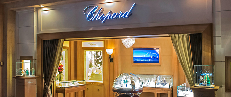 Chopard Atlantis