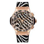 Hublot Big Bang Gold Zebra